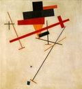 Malevitj Suprematist painting 1915 16, Wilhelm Hacke Museum,