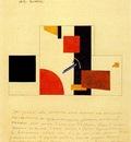malevich death to wallpaper suprematist principle paintwalls