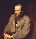 perov fyodor dostoevsky