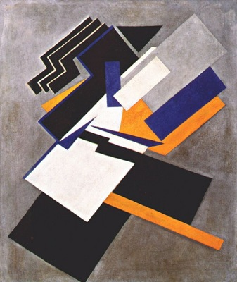 rozanova nonobjective composition suprematism i