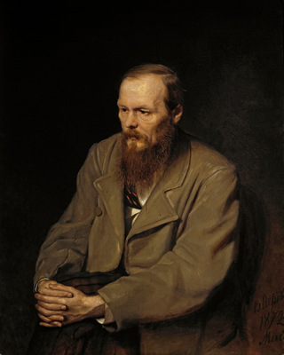 portrait of fedor dostoyevsky