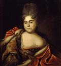 portrait of tsarevna natalya alekseevna