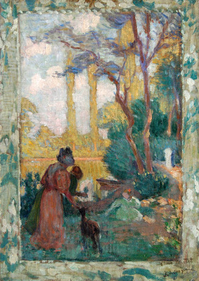 Young Woman and Children in Park