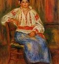 Young Roumanian 1914 Pr C