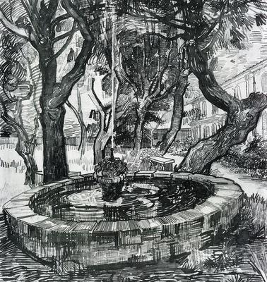 fountain in the garden of saint paul hospital