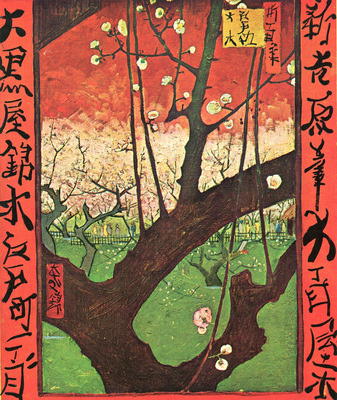 japonaiserie  plum tree in bloom after hiroshige