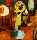 Chez la modiste Huile sur Toile 994x1102 cm Chicago art Institute