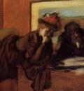 Conversation 1895 Yale University Art Gallery USA oil on canvas