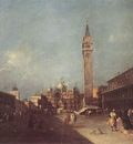GUARDI Francesco Piazza San Marco