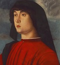 Portrait of a young man in red EUR