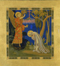 Mowbray Henry Siddons Gethsemane