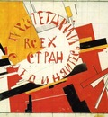 malevich194