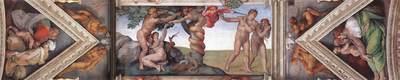 Sistine Chapel bay4 EUR