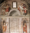 Sistine Chapel Lunette and Popes EUR