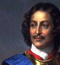 peter the great of russia detail