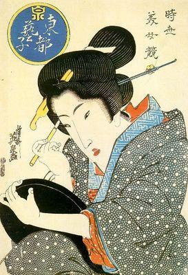 eisen, keisai japanese, 1791