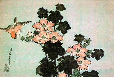 hokusai, katsushika japanese, 1760