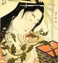 eisui, ichirakutei japanese, active 1790