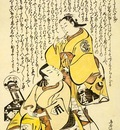 kiyomasu, torii japanese, active 1697