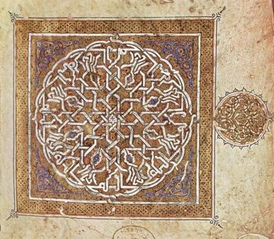 arabischer maler um 1180