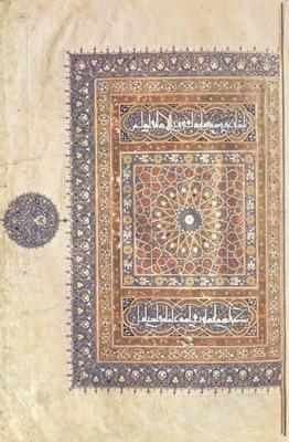arabischer maler um 1375