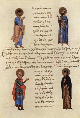 byzantinischer maler um 1020