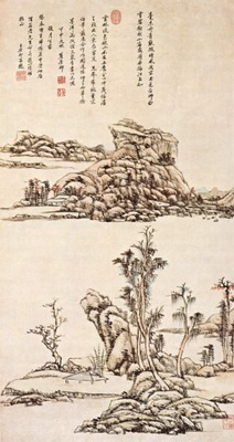 wang yuean ch i