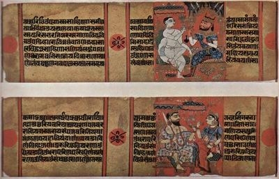 westindischer maler um 1400