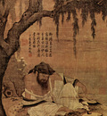 chinesischer maler des 11  jahrhunderts iii