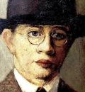 Pierre Pelloux  1903 - 1975