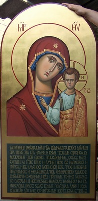 "Icon of the Mother of God ""of Kazan"""