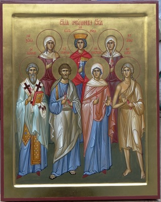 Icon of selected saints