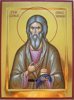 St. Paul of Taganrog