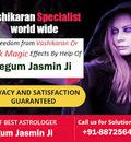 Consult Lady Astrologer Begum Jasmin Ji - Get Solution Now