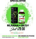 Buy Ayurveda REJUENA + GILOY Online